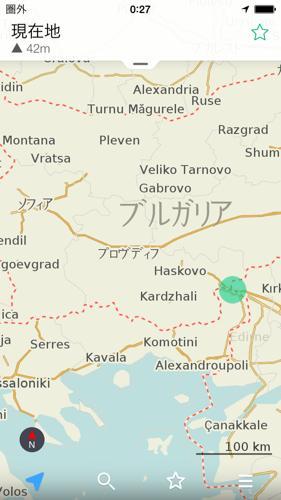 blog_20141012_212704000_iOS